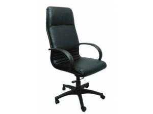 CL710 Series Executive Chair