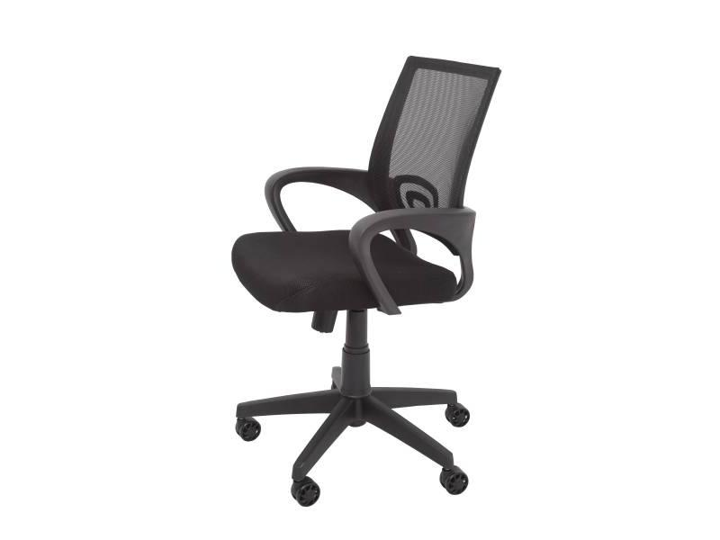 Vesta Home Office Chair