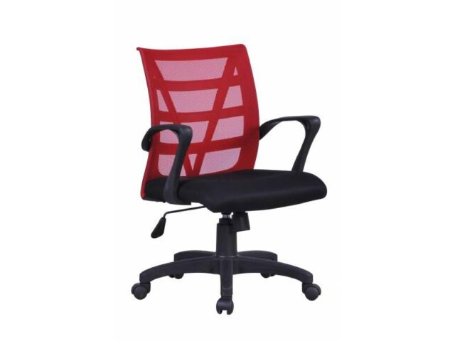 Vienna Home Office Chair
